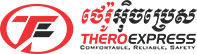 Thero Express - Simply Manage Travels - ticketSimply.com